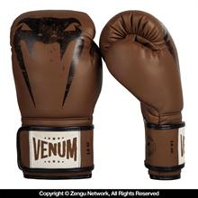"Venum ""Giant"" Sparring Gloves"